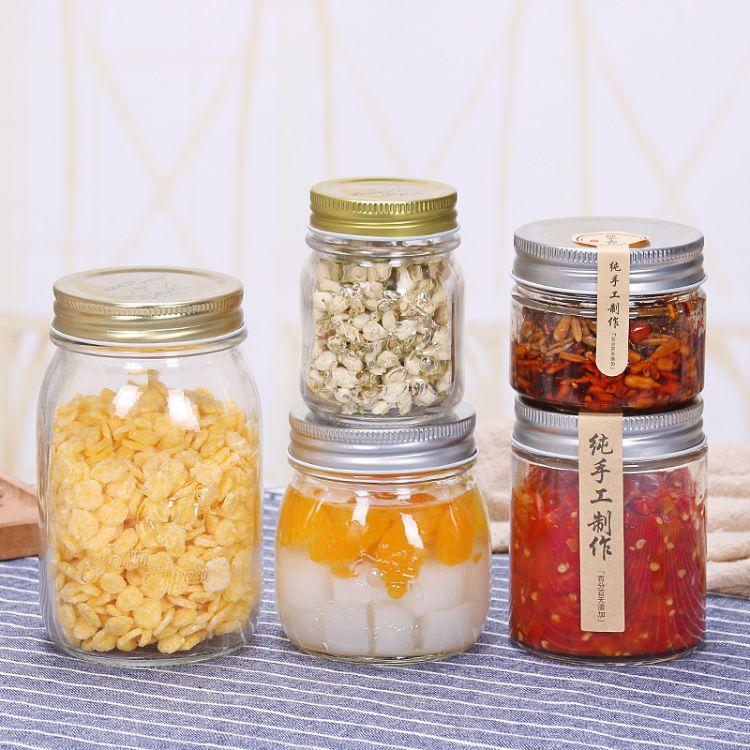 热销酱菜瓶果酱瓶储物罐轻食莎拉奶昔果汁杯蜂蜜瓶无铅玻璃密封罐