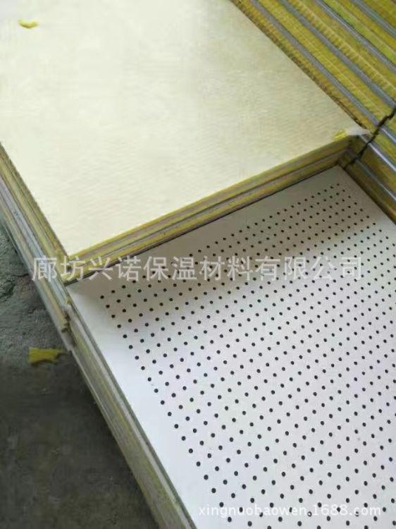 供应高品质玻纤天花板吸声厂家吊顶防火玻纤天花板