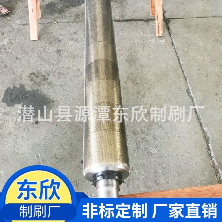薄膜打孔针辊  友达刷业厂家供应  冷加工打孔针辊 毛刷辊定制加工