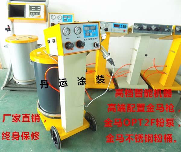 供应(高档机器 进口配置 )液晶数字显示静电喷粉机 静电发生器