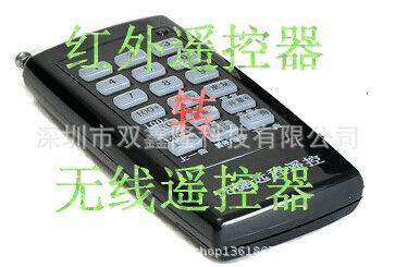 无线转红外产品合作 无线转红外接收模块  无线遥控器 产品合作
