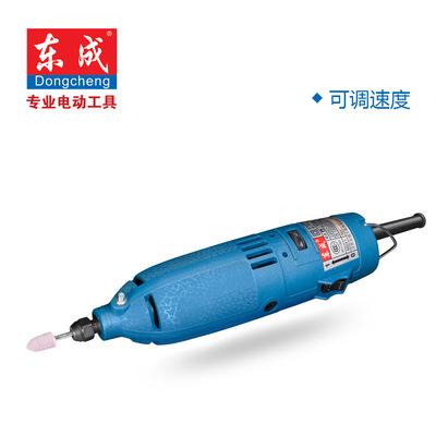 东成正品电动工具 电磨机小型 电磨头S1J-FF03-10电动磨头机批发