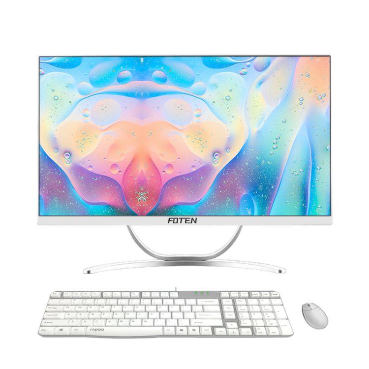 微边大屏四核商用办公家用台式窄边框一体机电脑整机