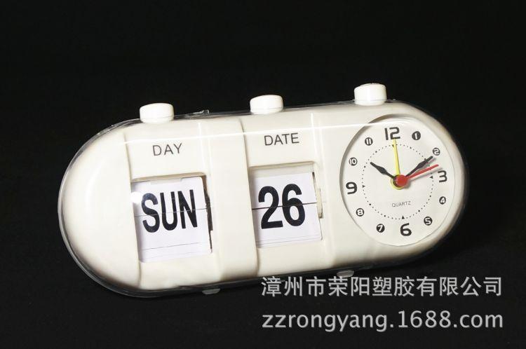 厂家直销 床头钟 客体摆件 跳历钟/双日历钟 商务钟表