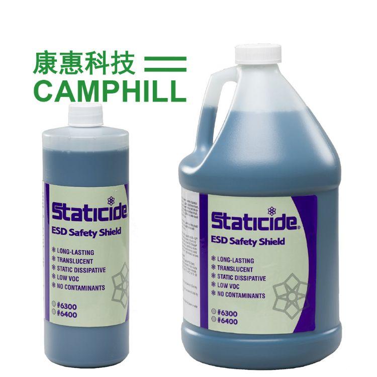 ACL 6300/6400 防静电剂 除静电液 防静电表面涂刷液