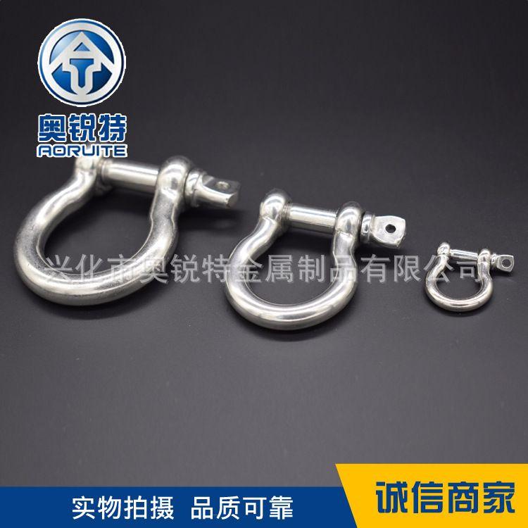 304不锈钢弓形卸扣欧式马蹄形起重卸扣马鞍弧形链条链接扣钩厂销