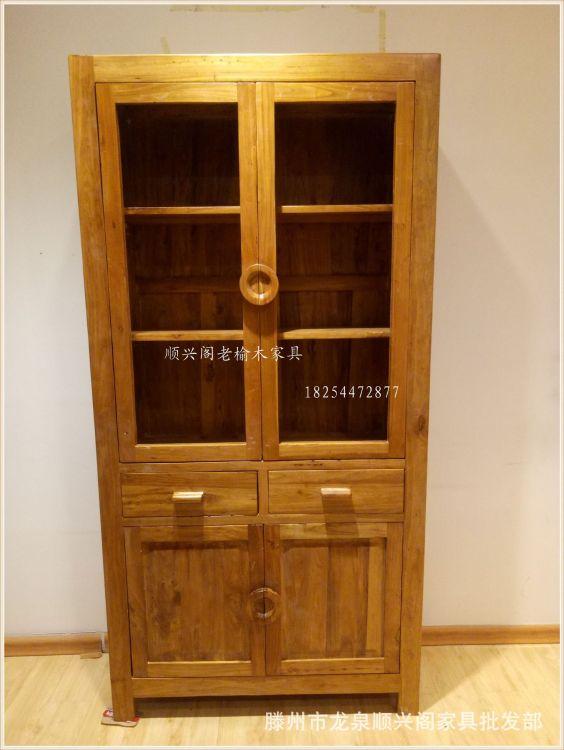 厂家直销老榆木书柜 实木文件柜储物柜 家居办公家具白茬