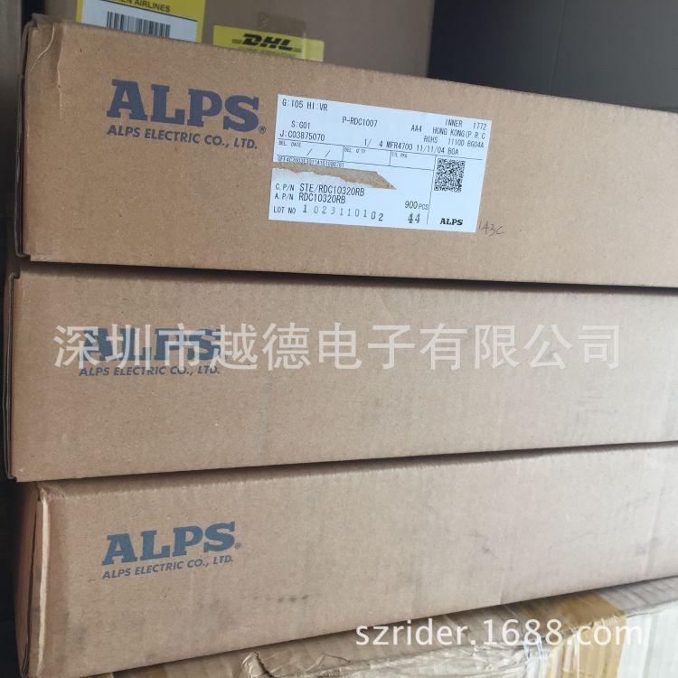 RDC10320RB 位置传感器 ALPS精密电位器