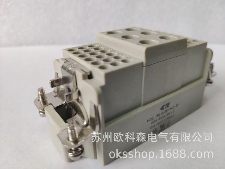 TE/西霸士重载连接器HK6/36-042-M 电源信号混合