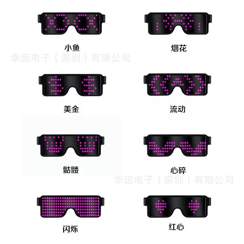 韩国CHEMION多彩动态LED发光眼镜闪光跑马灯生日派对舞会KTV眼镜