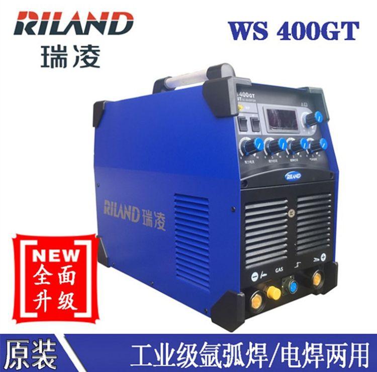 瑞凌WS-400GT焊机IGBT模块逆变直流氩弧焊机电焊机两用焊机380V