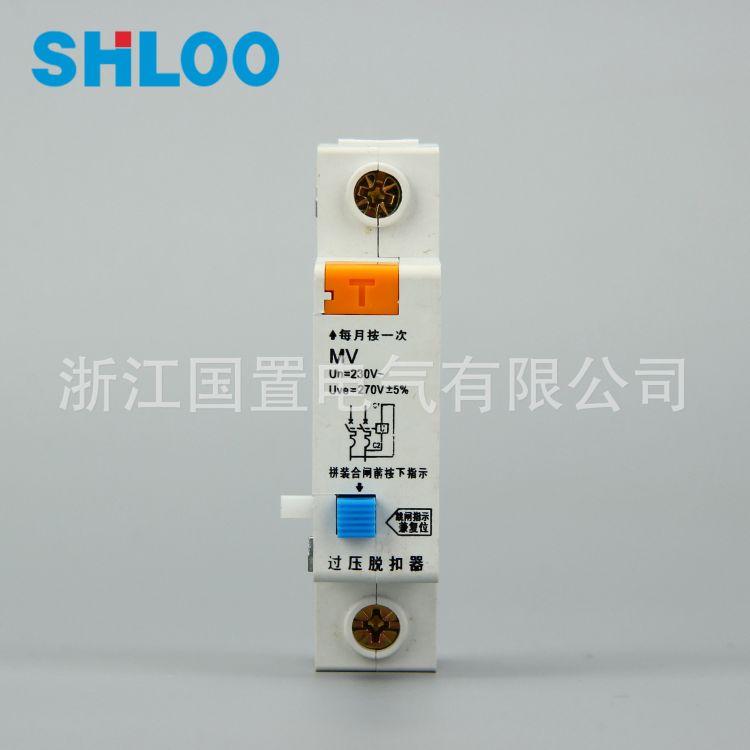 厂家直销 小型断路器附件 配套DZ47断路器 DZ47 MV过压脱扣器
