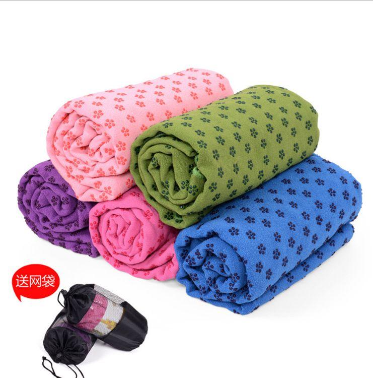 瑜伽铺巾防滑巾瑜伽巾瑜伽毯健身垫毯瑜伽垫巾瑜珈铺巾防滑厂家