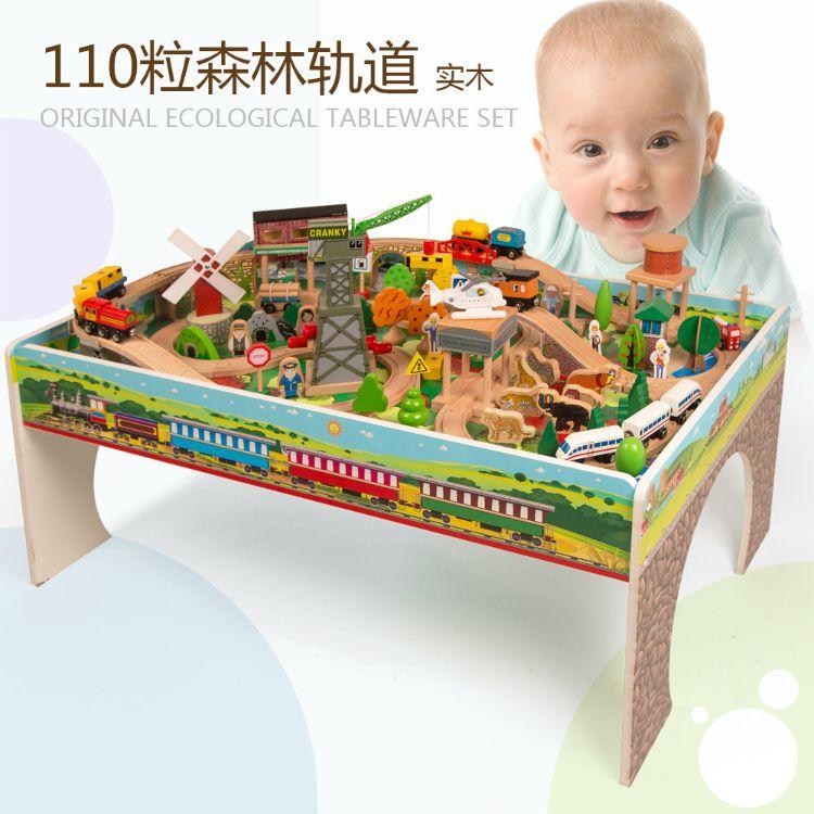 小林叔叔豪华托马斯110件火车木制轨道玩具车滑行车男女孩2-3-6岁