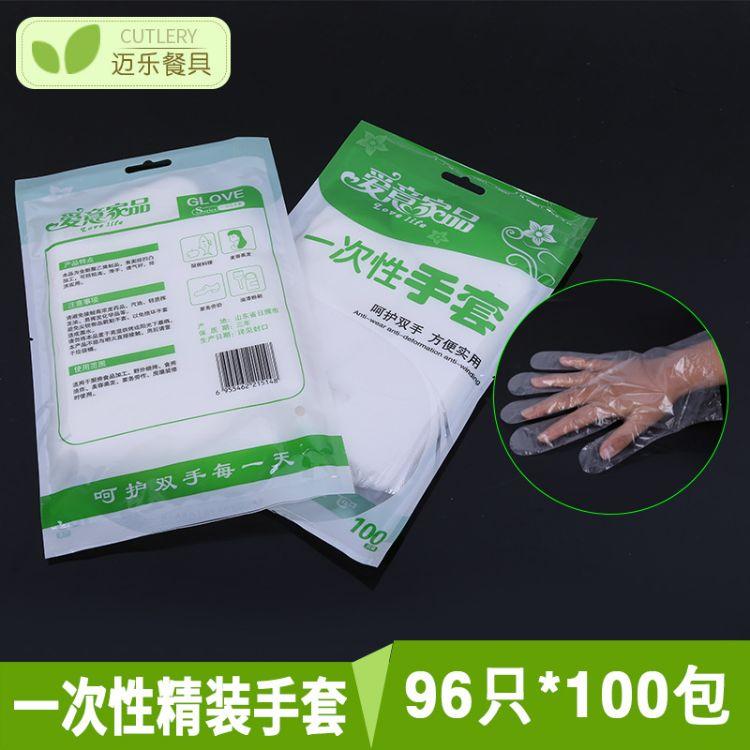 厂家直销批发一次性手套 经久耐用PE保鲜一次性透明手套100包一箱