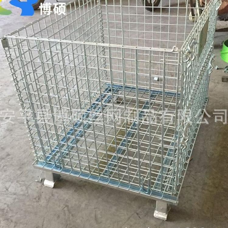 博硕厂家供应 :可折叠式仓储笼、坚固耐用蝴蝶笼物流周转铁框笼 量大价优。
