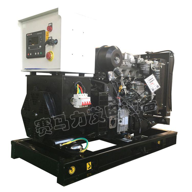 16kw玉柴柴油发电机组 应急家用小型全铜无刷永磁交流发电机