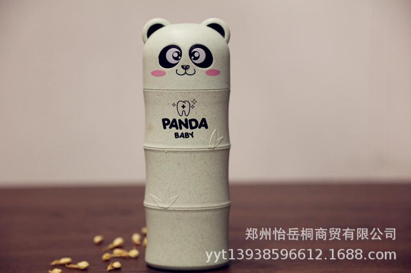 熊猫牙具盒