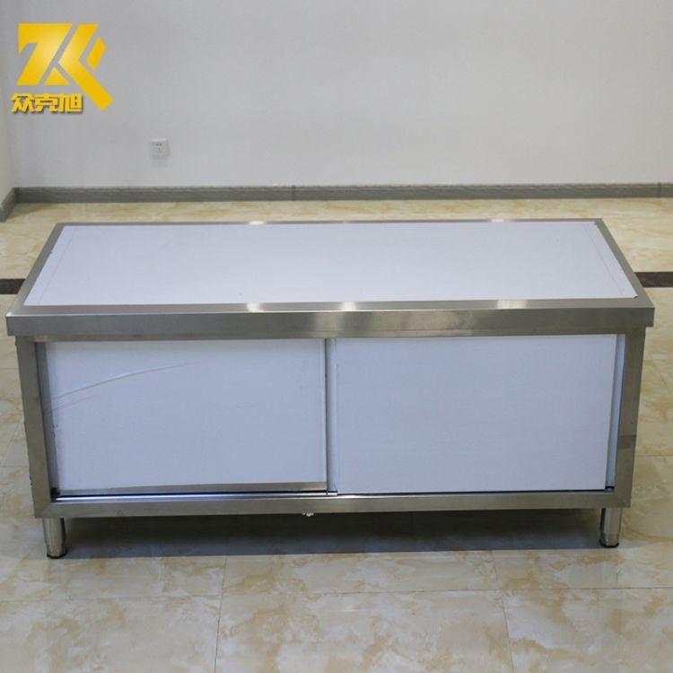 直销厨房不锈钢单通移门工作台 拉门工作台储物柜厨房设备暖碟台