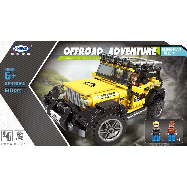 星堡创意黄色超级吉普车拼插拼装积木益智小颗粒DIY儿童玩具