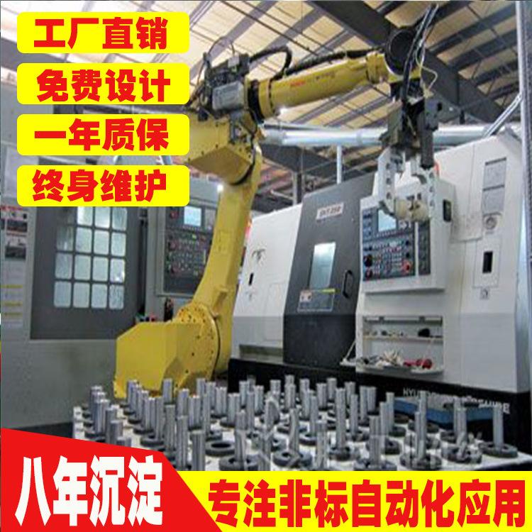 CNC 数控加工自动化加工机械手上下料自动厂家直销机器人上料