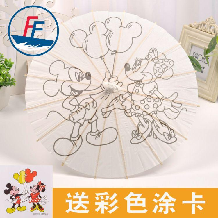 厂家批发木柄纸质40cm纯色工艺伞 卡通图案儿童手绘diy空白油纸伞