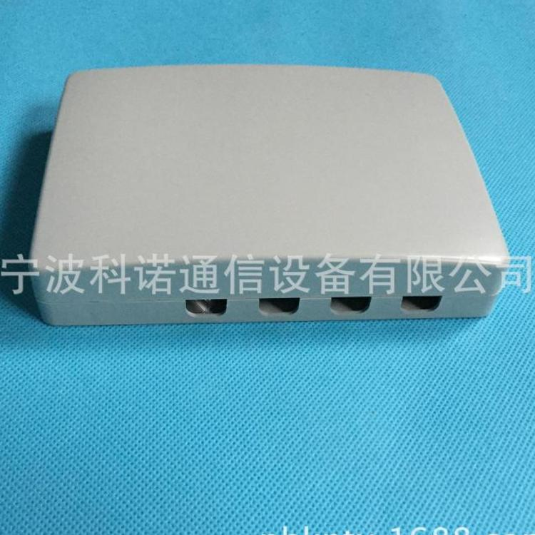四口光缆终端盒光纤桌面盒阻燃塑料4芯接续设备厂家批发