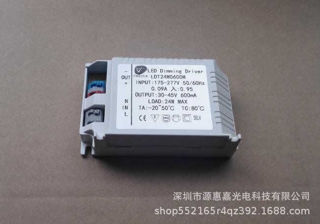 轨道灯调光电源方形可控硅调光电源277V调光电源30W35W50W60W