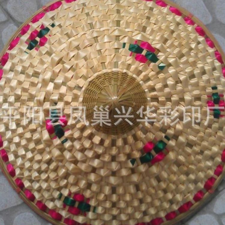 竹编斗笠菠萝舞蹈帽旅游帽成人幼儿园表演农家乐装饰舞台演出道具