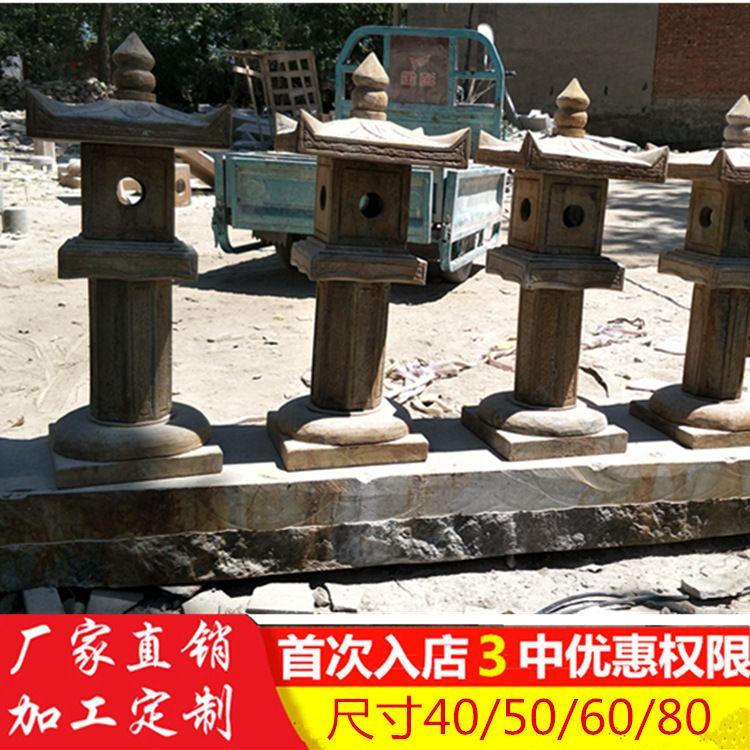 日晟 雕刻石灯庭院园林广场摆件 曲阳石雕仿古青石石灯