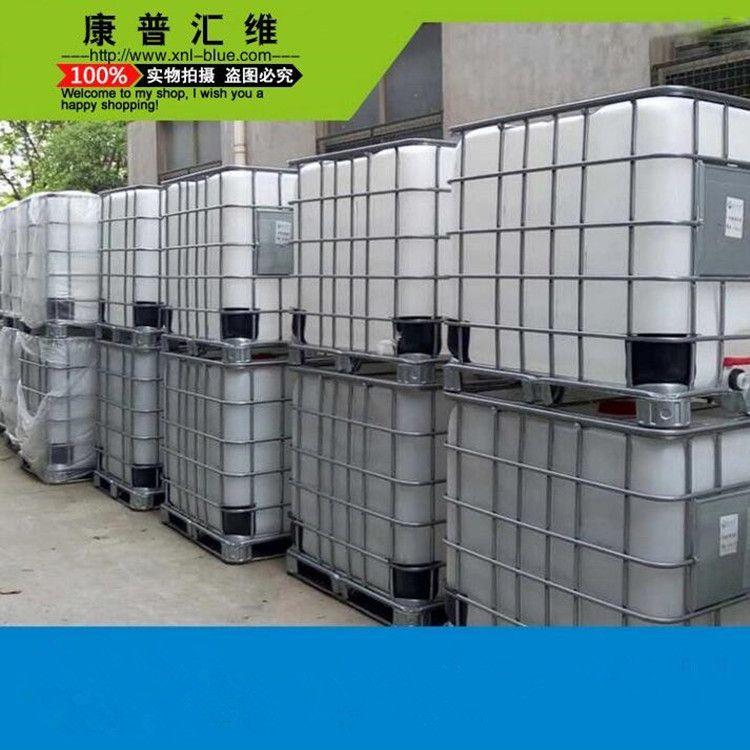 水溶肥尿素 液体肥料厂家清仓处理   特价批发