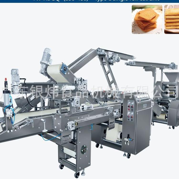 广东饼干成形机器 单滚切成型机组 韧性机头 苏打韧性饼干生产线