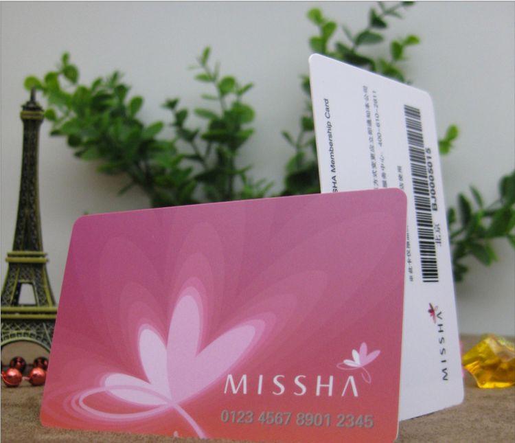 定制商场打折优惠卡 IC/特价pvc条码卡定制 VIP卡贵宾卡生产厂家