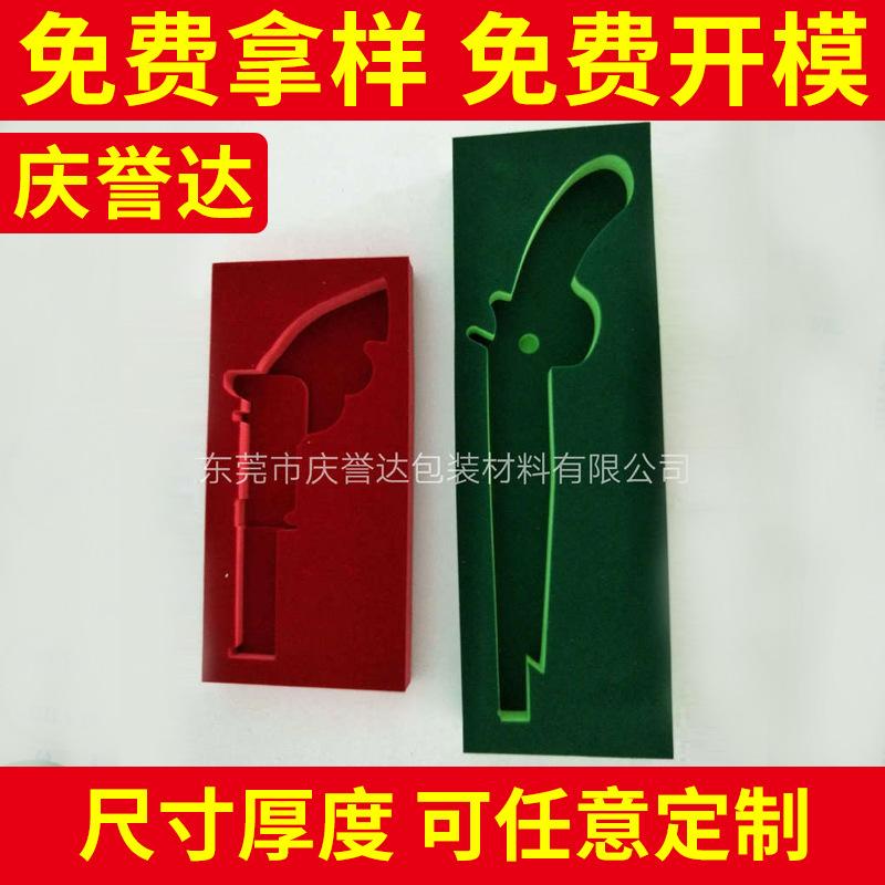 【庆誉达】防静电EVA泡棉制品 阻燃EVA泡棉 eva泡棉制品