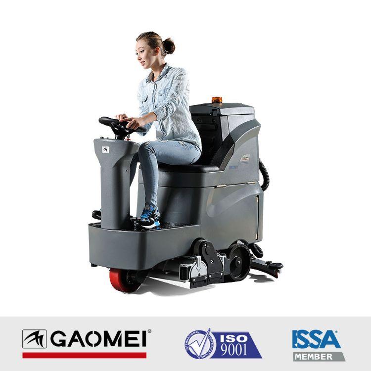 高美驾驶式洗扫一体机超市扫洗拖吸一体全自动洗地机