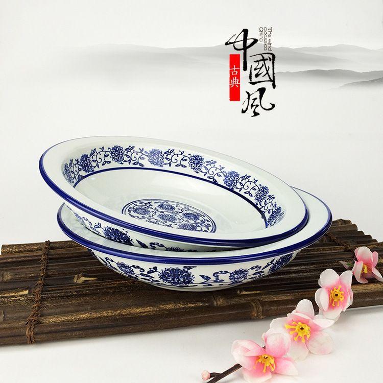 青花瓷盘 日式陶瓷餐具套装水果盘 汤菜盘 深盘复古仿古餐具