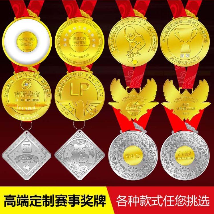 纯金奖牌定制厂家 马拉松赛事纯银奖牌定做金银铜奖金属奖牌制作