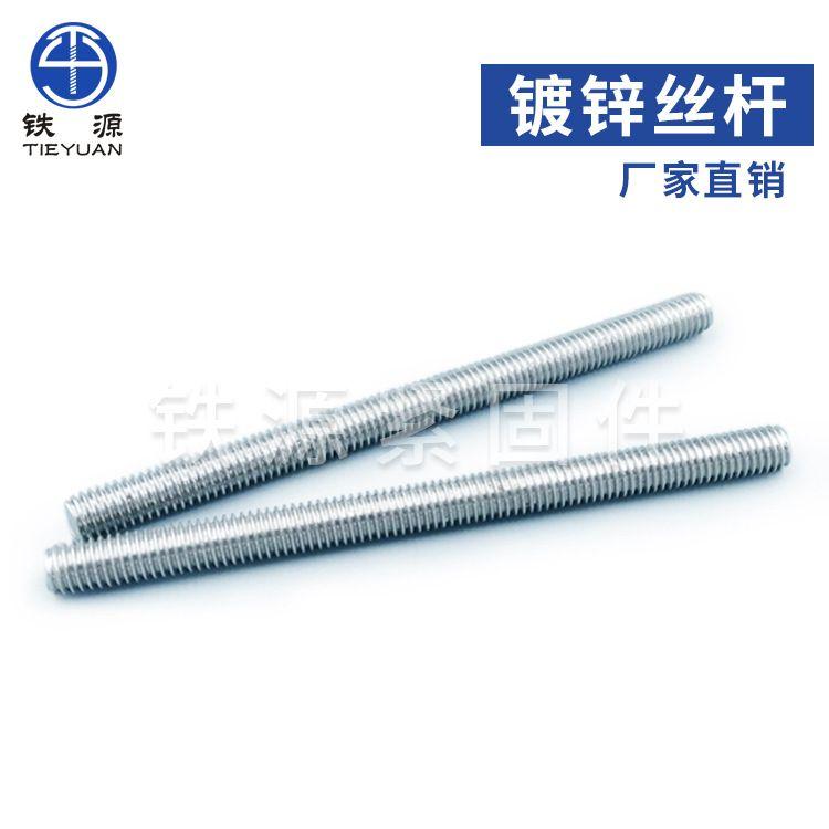 丝杆生产工厂 1米至3米丝杆定做 建筑丝杆批发 重庆铁源 实力源头厂家