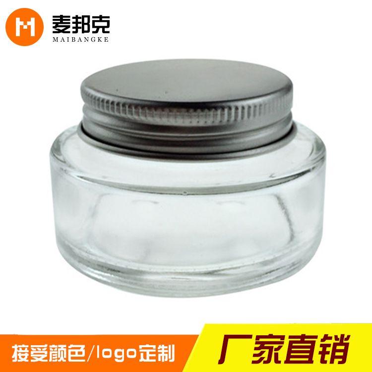 厂家直供30ml直身透明化妆品瓶膏霜瓶眼霜瓶无铅玻璃分装瓶