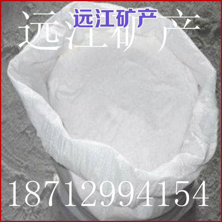 m14-2厂家供应电厂漂珠作用-空心漂珠-漂珠粉特点(新品推出)