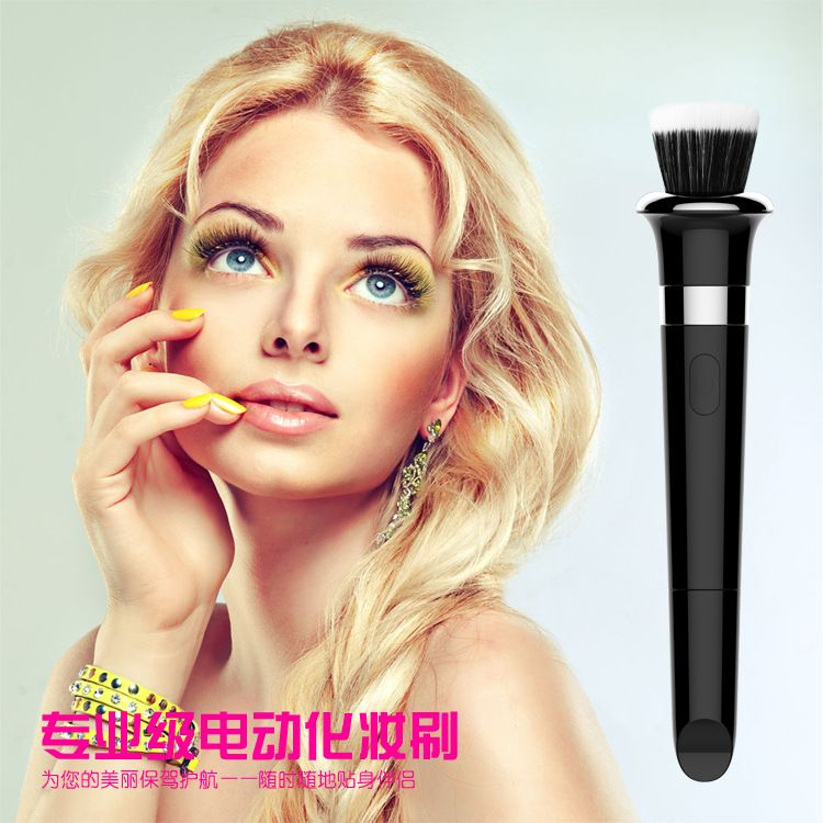 全自动眼影刷化妆工具电动化妆刷 打底粉刷美妆电子美容化妆工具