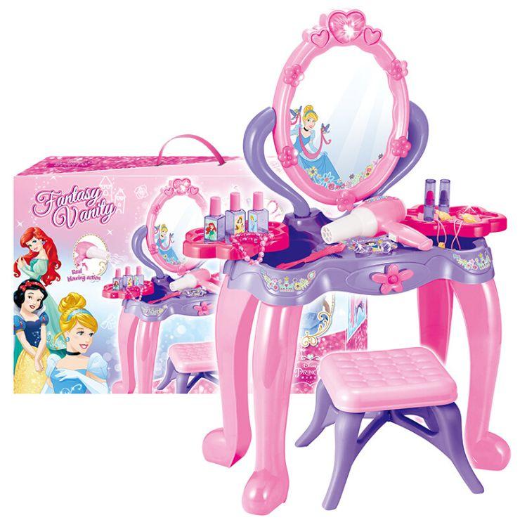 壹百分儿童化妆品公主彩妆盒仿真过家家玩具女孩化妆盒儿童梳妆台