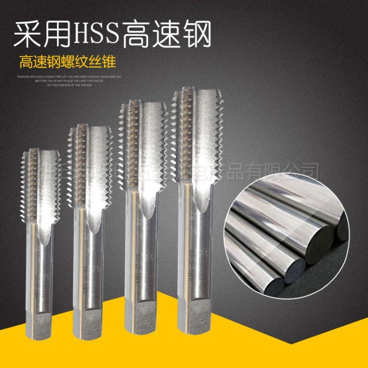 高速钢公制全磨制高硬度机用丝锥底锥 关中牌机用丝锥质量保证