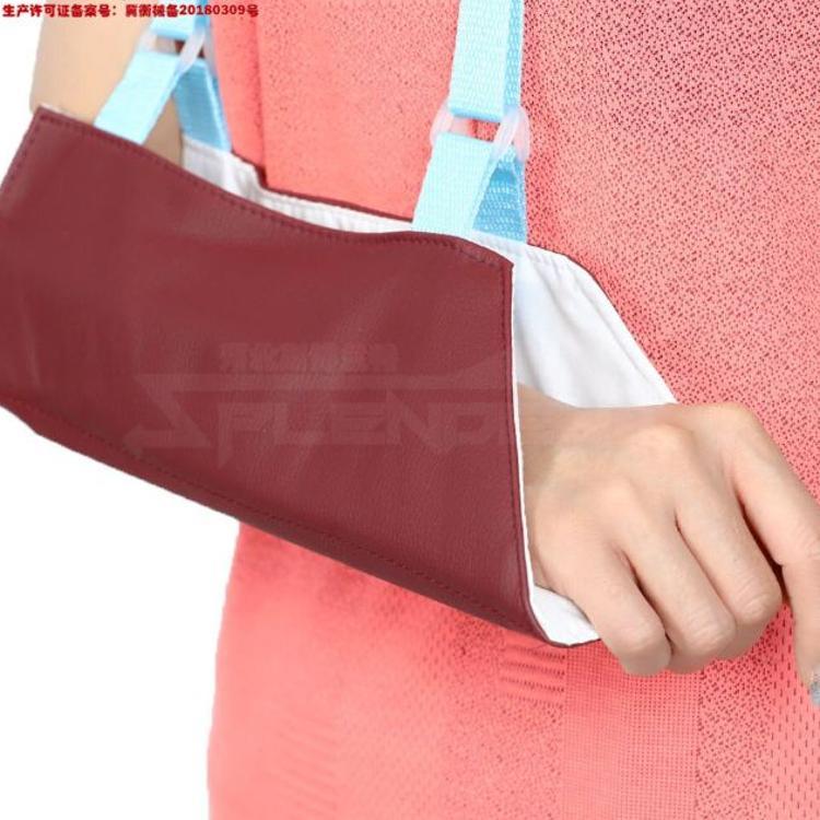 直销 医用手臂吊带肩颈腕托带 胳膊手臂骨折脱臼脱位固定带 成人儿童