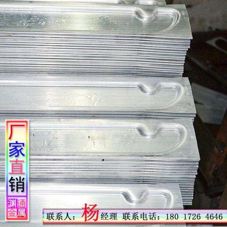 【渊通】专业铝型材  专业生产量大优惠铝制品深加工与处理质量保证长期供应安全可靠