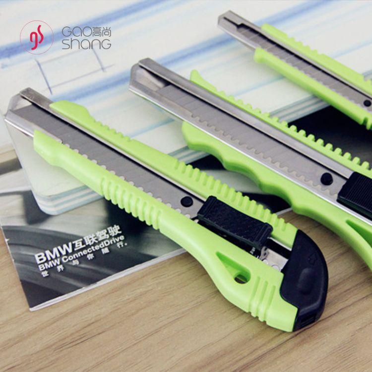 多功能裁纸器美工刀小号不锈钢大文具小刀片介刀无声手工塑料刀架