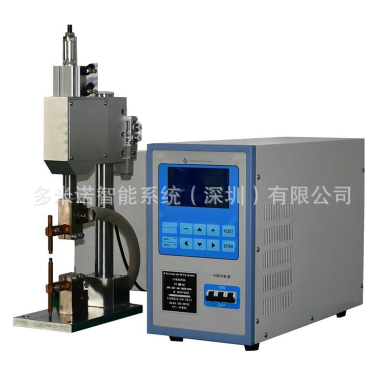 厂家直供大功率精密电阻点焊机 多功能中频逆变点焊机 直流电焊机