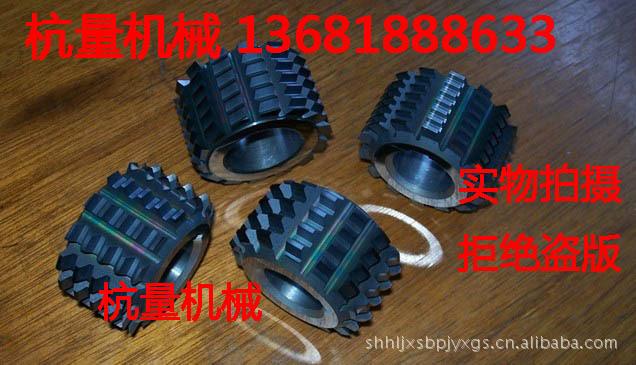 齿轮滚刀M25压力角20度250*290*50 齿轮滚刀M25高速钢材质好料