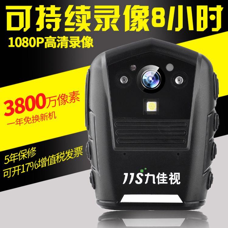 九佳视执法助手DSJ-H6高清夜视现场工作记录仪厂家直销