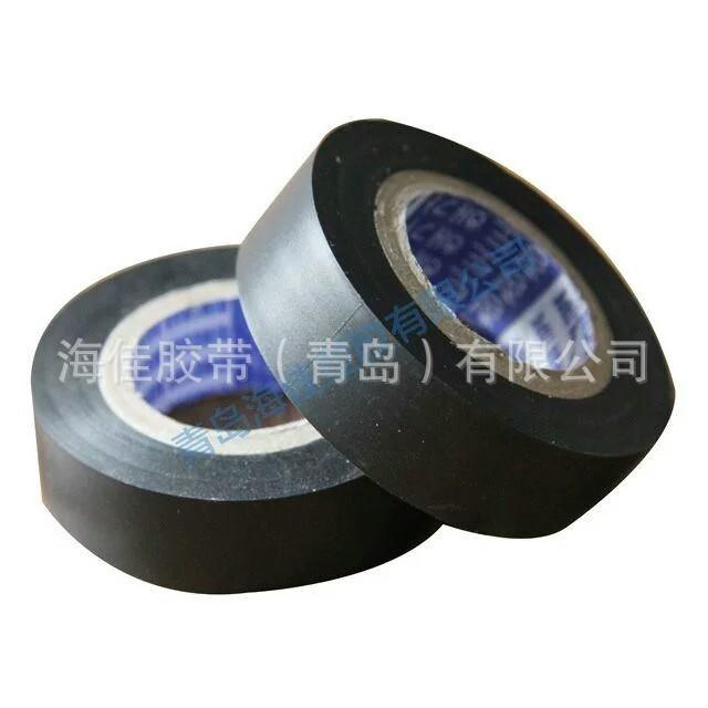 南韩PVC无铅环保胶带、阻燃胶带